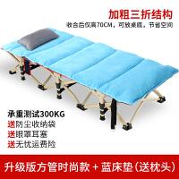 折叠床单人午休床办公室午睡床医院陪护便携静音躺椅简易行军 方管时尚款+篮床垫 [送枕头]