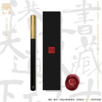 kinbor×天一阁 联名款金属黄铜檀木钢笔 办公学生EF笔尖签字笔 藏书DTD0008
