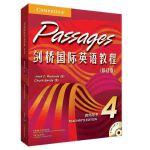 剑桥国际英语教程4(教师用书)(修订版)(附MP3光盘1张)