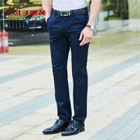 才子男装(TRIES)休闲裤 男士2018新款微弹修身直筒百搭休闲长裤5181E0520