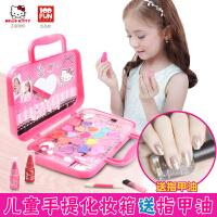 凯蒂猫儿童化妆品玩具套装无毒女孩宝宝化妆彩妆盒演出生日礼物