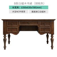 美式实木学习桌书桌写字桌白蜡木写字台电脑桌 否