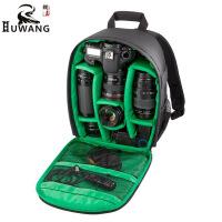 2018单反相机包户外双肩摄影包相机背包一件 绿色 33cm*12*5cm*26.5cm