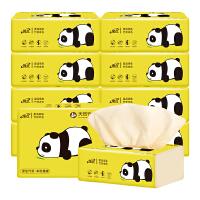 缘点10包抽纸300张家用实惠装卫生纸巾批发家庭装面巾纸餐巾纸抽整箱