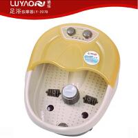 璐瑶 LY-207B 按摩足浴盆 温度可调 组合按摩
