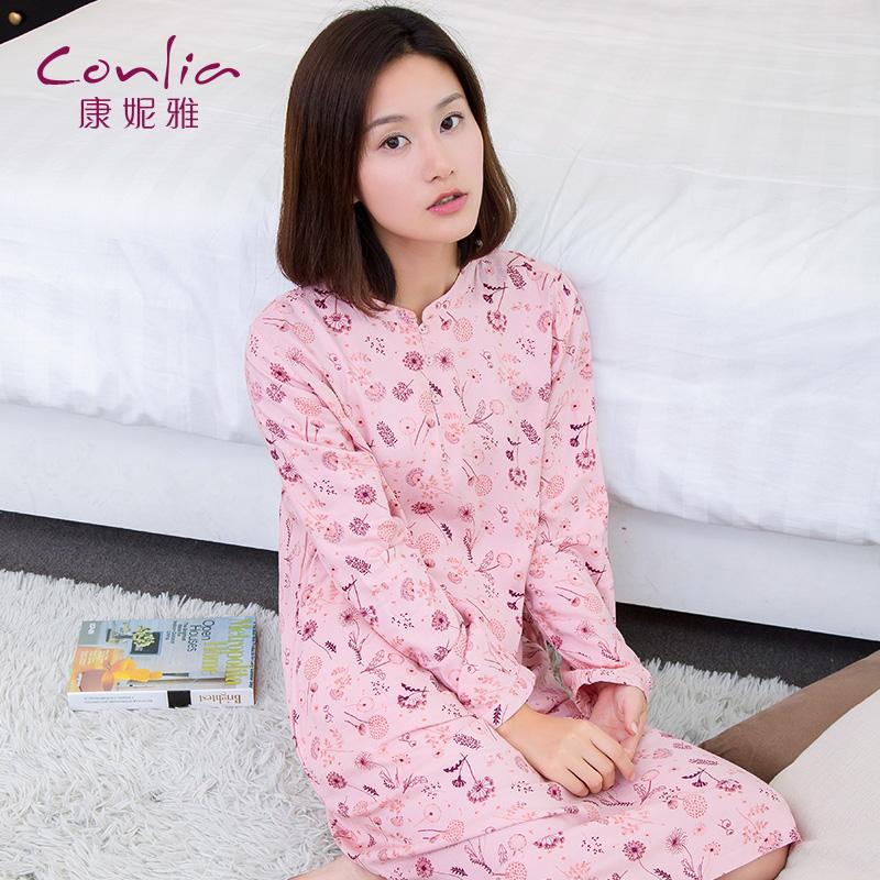 康妮雅家居服女士秋季长袖优雅甜美粉色印花居家睡裙
