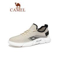 camel骆驼男鞋2019春季新款休闲鞋男潮流百搭小白鞋飞织网布鞋ins板鞋