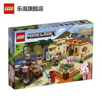 【当当自营】LEGO乐高积木 我的世界系列21160 灾厄村民突袭 2020年1月新品游戏同款小颗粒拼插塑料积木儿童玩