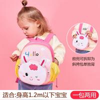 书包幼儿园1-3-4-5岁宝宝女孩子公主可爱男童小迷你双肩背包 粉粉兔 (前兜可拆)