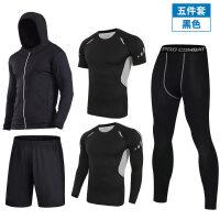 【速干衣裤 速干服】健身套装男跑步速干衣健身服健身房紧身裤篮球训练运动三四五件套