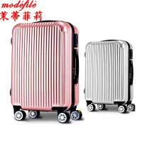 茉蒂菲莉 拉杆箱 学生拉杆箱商务防水万向轮旅行箱耐磨20寸登机箱托运行李箱24寸