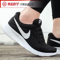 NIKE女鞋秋季新款网面轻便透气缓震运动鞋跑步鞋子812655-011