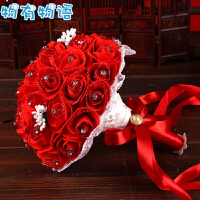 物有物语 手捧花 纱带新娘韩式结婚婚礼创意时尚美观手捧花30朵玫瑰仿真花结婚节日用品婚庆用品