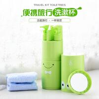 出差旅游洗漱杯套装洗漱包男女士便携牙刷牙膏毛巾杯旅行用品