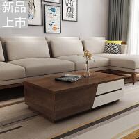 北欧客厅家具套装实木伸缩茶几电视柜组合现代简约小户型多功能定制 组装