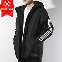 幸运叶子 Adidas阿迪达斯棉服男装秋冬季新款运动服棉袄保暖棉衣CY8624