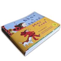 瓢虫仙子7册 美国纽约时报畅销书 绘本 儿童 0-3-6周岁 国外绘本早教成长故事书 幼儿园大中小班绘本 宝宝睡前故事