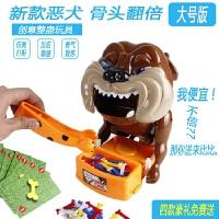 整蛊吓人 小心恶犬玩具 夹骨头的狗玩具 恶狗咬人偷骨头咬人狗玩具