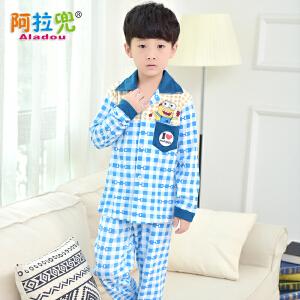 阿拉兜春季儿童睡衣全棉套装大童男孩长袖睡衣男童宝宝纯棉家居服 15129
