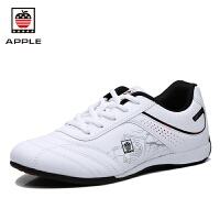 苹果男鞋夏季新款运动休闲鞋透气跑步鞋潮流时尚板鞋户外低帮鞋子8906