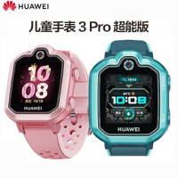 Huawei/华为儿童手表 3Pro 超能版 清晰通话儿童电话手表 九重定位 4G通话 学生手机