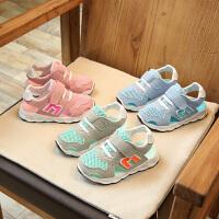 夏款儿童凉鞋中小童宝宝网面透气童鞋男女童包头镂空运动凉鞋
