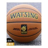 室外水泥地耐磨牛皮真皮手感中小学生7号比赛篮球5号儿童 七号篮球(标准球)
