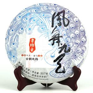 【一件 10片】2015年班章(班章王者-凤舞九天)生茶 357克/饼