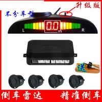 [支持礼品卡】汽车倒车雷达4 6 8探头真人语音声蜂鸣声月牙屏液晶影像z7s