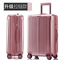 箱子行李箱万向轮皮箱拉杆箱女24寸旅行箱男20登机箱铝框密码箱26