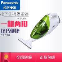 Panasonic/松下吸尘器/机MC-DL202家用小型手持式无耗材手提强力 大功率便携 轻巧打扫 无尘袋