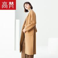 【1件3折到手价:499元】高梵2018冬装新款毛呢外套女韩版宽松过膝长款羊毛双面呢大衣外套
