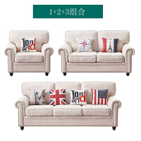 美式布艺沙发小户型客厅整装地中海乡村田园风格单双三人沙发组合