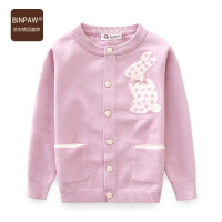 BINPAW儿童开衫毛衣外套 女童时髦洋气韩版学院风开扣圆领针织衫