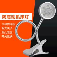 LED机床灯磁性机床工作灯数控铣床车床钻床磁铁长臂照明灯24V220V