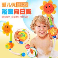 儿童花洒水龙头洗澡喷水玩具宝宝浴室电动向日葵花洒沐浴戏水玩具