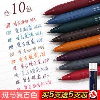 日本ZEBRA斑马中性笔JJ15复古5色新色迪士尼限定联名款彩色SARASA按动水笔0.5mm黑色学生用同款