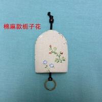 原创手工布艺钥匙包抽绳抽拉式女士钥匙包汽车遥控器钥匙保护套