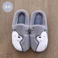 棉拖鞋女厚底包跟可爱卡通居家室内防滑保暖情侣毛毛拖鞋