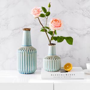 奇居良品 现代简约陶瓷装饰摆瓶花瓶 卡布螺纹简约花瓶摆瓶