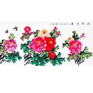 中国美术家协会会员,中国书画家协会会员 赵明锤《花开富贵》DW184
