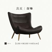 家具蜗牛沙发单人北欧创意休闲阳台卧室懒人沙发日式老虎躺椅 单人