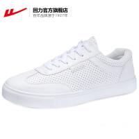 回力男鞋夏季新款休闲板鞋韩版百搭运动鞋子男低帮透气学生小白鞋