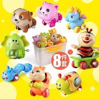 儿童发条玩具小动物婴儿上弦上链会跑会动小孩宝宝0-1岁益智男孩3