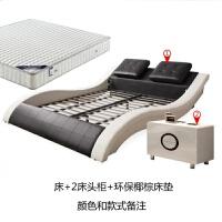 现代简约软床真皮床1.8米床榻榻米婚床双人床大床2.2主卧 +环保椰棕床垫 其他 框架结构