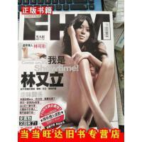【二手9成新】男人帮国际中文版-总第90期男人帮杂志社男人帮杂志社