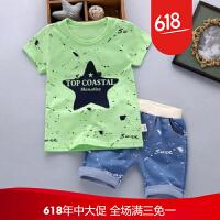 2018夏季1新款2男孩子3短袖童装4套装5男童6小孩7岁 夏天迷彩衣服