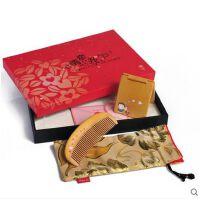 礼盒心动四 天然木梳子便携口红镜子 情侣礼物 创意礼物