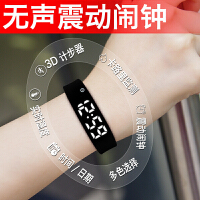 韩版简约潮流初中学生手表青少年夜光防水女孩男儿童运动智能手环