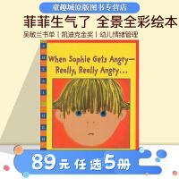 When Sophie Gets Angry 菲菲生气了 英文原版绘本 凯迪克大奖 吴敏兰书单 绘本123